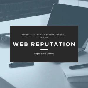 La web reputation è per tutti