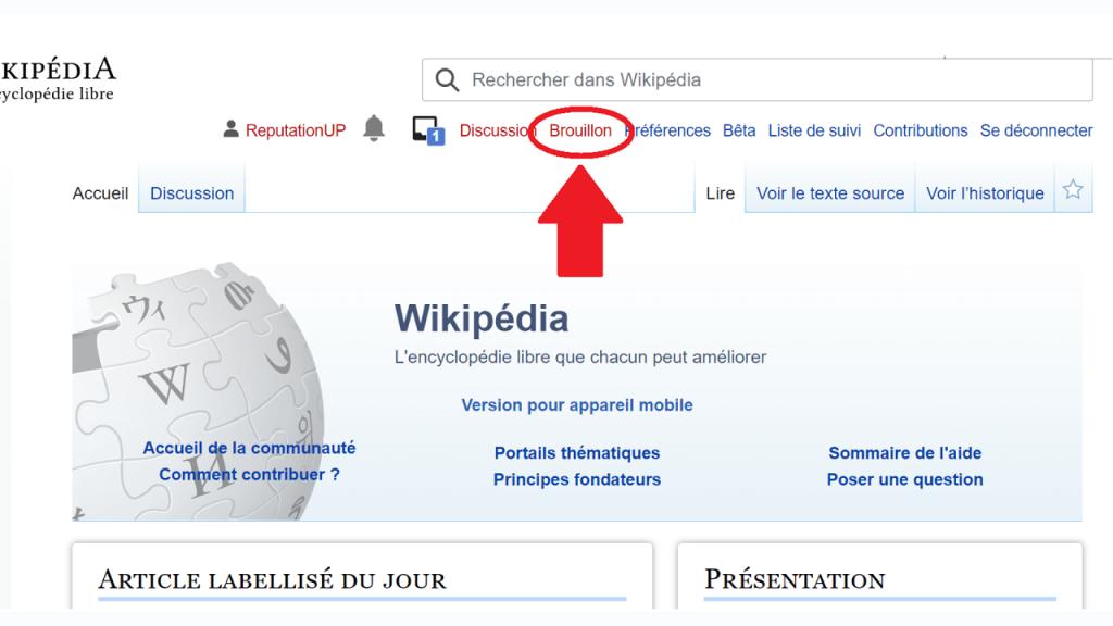 Comment créer du contenu sur Wikipédia gu