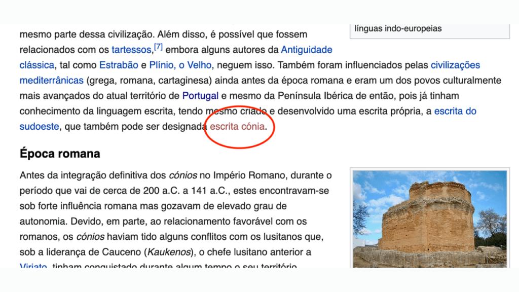 Como criar conteúdo na Wikipédia ReputationUP